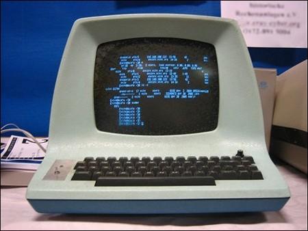 model vechi de computer